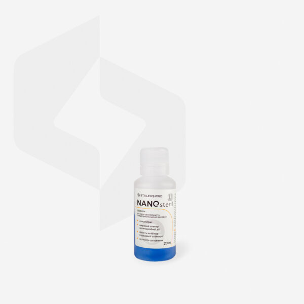 Дезинфектант Nanosteril 20 ml